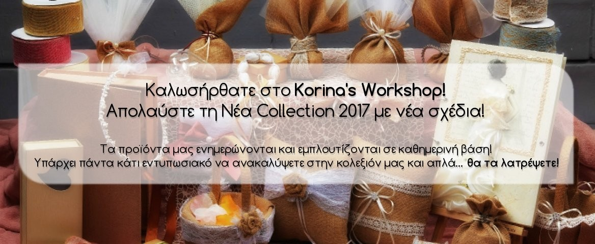 Korina's Workshop