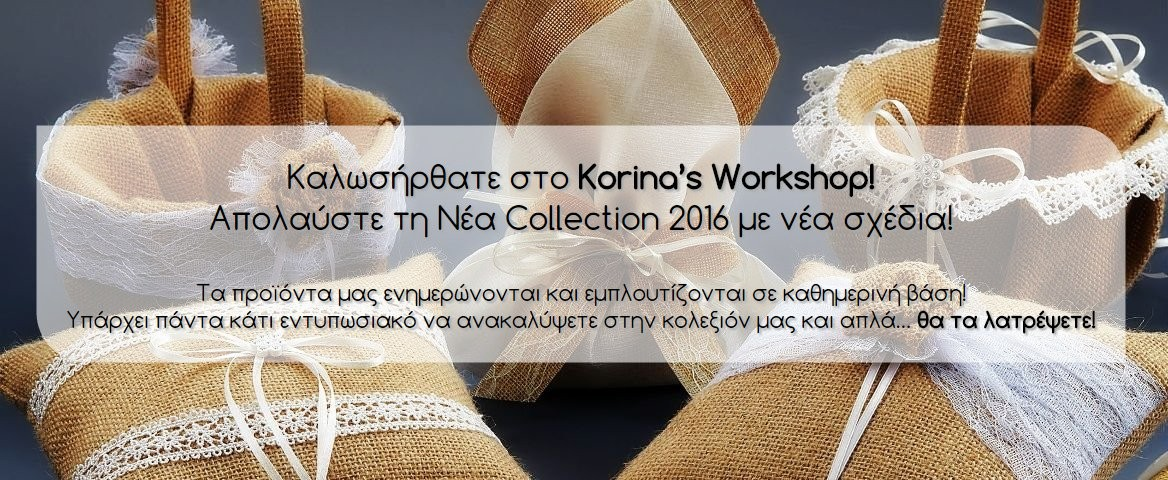 Korina's Workshop